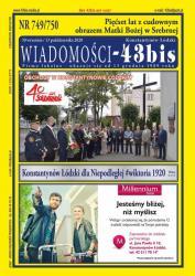 "NR 749/750 ""WIADOMOŚCI – 43bis"""
