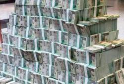 Tereny zielone za milion złotych
