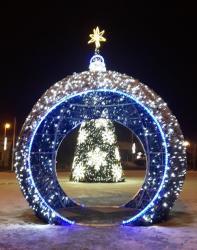 Św. Mikołaj na pl. Kościuszki