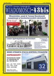 """Wiadomości - 43bis"" nr 773/774"