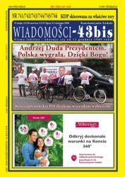 """Wiadomości - 43bis"" nr 741/742/743/744/745/746"
