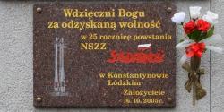 """Konstantynowska """"Solidarność"""" zaprasza"""